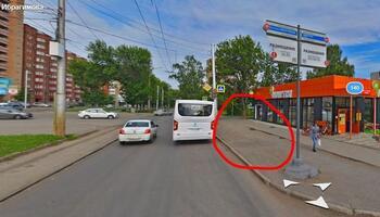Остановка трамвайная