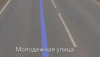 Тротуары и освещения