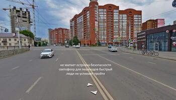 Островок безопасности ул. Бакалинская